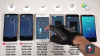 华为P20系列对比iPhone 8 Plus和三星S9+电池续航测试,谁更久?