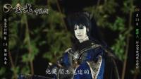金光御九界之鬼途奇行录14集抢先看【一剑无霜】