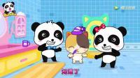 宝宝巴士 大家一起刷牙吧培养儿童讲卫生的好习惯 卡通动画