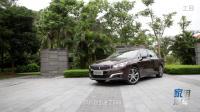 《家用汽车》全新东风标致508试驾车评