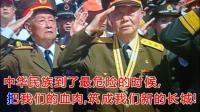 一首极富号召力的口琴曲《中华人民共和国国歌》