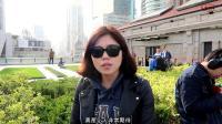 韩国家人在上海的周末