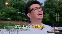 暖心先导片:极限男人帮爆笑回归
