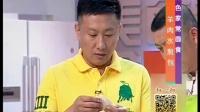 特色家常面食 姜汁麻酱凉面