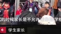 【整点辣报】地铁站跳楼/货车冲撞行人/家长挤倒校门