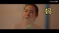 0424【混剪】陈可之洗澡之歌(有优酷logo)