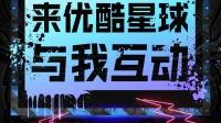 """【选手CUT】一招教你学街舞——刘也的""""BFGF编曲舞蹈"""""""