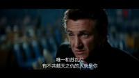翻译风波:什么是演技?妮可基德曼教你怎么演绎伤心和纠结!