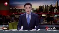 看东方20180426中国银行保险监督管理委员会发布提示 防范保险从业人员违规销售非保险金融产品 高清