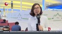 看东方20180426广州白云机场T2航站楼今天启用 记者体验新航站楼智能服务 高清