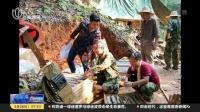 江西德兴:发现大型金矿  潜在经济价值近50亿元 上海早晨 180426