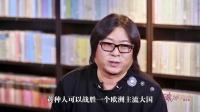 """4、日本如何膨胀,直至走上""""自杀""""之路?"""