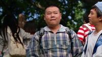 八卦:小岳岳淘宝店上黑榜 明星卖食品长点心吧