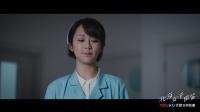 《北京女子图鉴》【戚薇CUT】16 陈可约见初恋 多年误会终解除