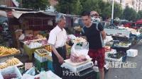 陈翔六点半: 论买水果的正确打开方式, 我服!