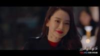 《北京女子图鉴》戚薇再鉴初恋,她后悔么?