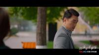 《北京女子图鉴》【王耀庆CUT】20 许斯明陈可北京相遇 甜蜜相拥