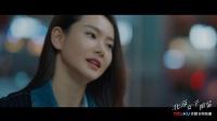 《北京女子图鉴》【戚薇CUT】20 陈可北京十年 重新出发