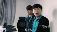 陈翔六点半: 就问你惊不惊喜、刺不刺激、意不意外?