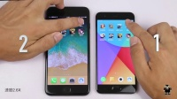 MIUI 9对战iOS 11: 小米6能战胜iPhone 7P吗?