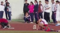 高三男生跑200米 一步三回头破纪录