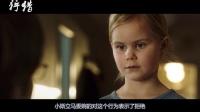 一部高分语言暴力电影, 小萝莉的一句话毁了一个家, 看完五味杂陈