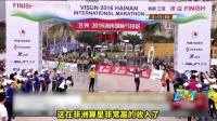 中国马拉松比赛井喷, 他们穿凉鞋轻松夺冠, 赚钱回非洲买豪宅!
