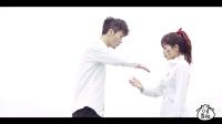 【口袋舞蹈】舞蹈演绎《你的名字》, 当三次元遇见二次元会有怎样的火花?
