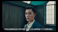 "iPhone X三大Bug逐个数 三大厂商混战""大逃杀""类游戏"