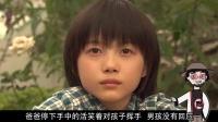日本暗黑短片《so far》, 看完鸡皮疙瘩都起来了, 结局意想不到