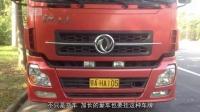 中国这些车牌代表什么? 最后一个亮瞎你的眼!