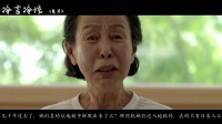 一部真实描写日本侵略者暴行的韩国电影, 看完让人愤怒