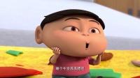 《疯了!桂宝 2018网络版》桂宝瞬间变小 躺在披萨上又吃又睡