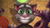 《会说话的汤姆猫》汤姆猫万圣节派对 各种衣服挑花眼