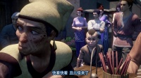 《画江湖之侠岚》村庄家畜全被盗 众人怀疑丑妹