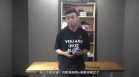 人在广东漂泊15年之作:魅族15详细评测
