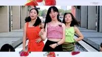 Red Velvet - Red Flavor(红色味道) 舞蹈模仿