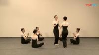 中国舞蹈家协会中国舞考级教材第四版第一级1--8、碰碰身体_超清