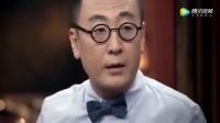 圆桌派: 蒋方舟痛批高晓松, 没想到窦文涛的补刀更狠