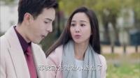 《温暖的弦 TV版》01 优酷全网首播 张翰张钧甯十年苦恋唯爱不负