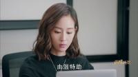 《温暖的弦 TV版》02 张翰张钧甯久别重逢