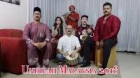 MARI MENGUNDI - PANAMA version