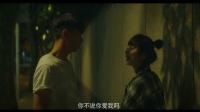 《上海女子图鉴》李现吻戏,这不是去幼儿园的车!