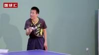 【乒在民间】143 正手攻球应该怎样练习?