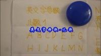拼音歌,英文字母歌有字幕,数字歌有字幕,日语五十音图歌,二十四节气歌有字幕