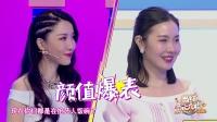 SNH48表白赵正平惨遭拒绝