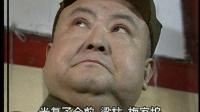 傻儿司令四川方言版 02 高清完整版