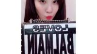 2018年5月11日9点44分56秒来自徐朱玄IG:seojuhyun_s
