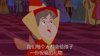 《睡美人 粤语版》 举国欢庆公主降生 巫婆搅局下诅咒