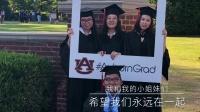 毕业视频 Shaoliang Chen Auburn University